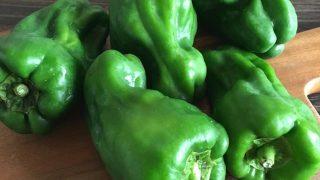 ピーマン green pepper