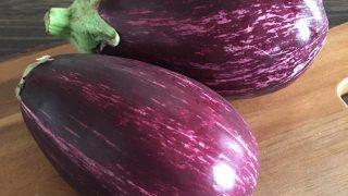 ゼブラナス zebra eggplant